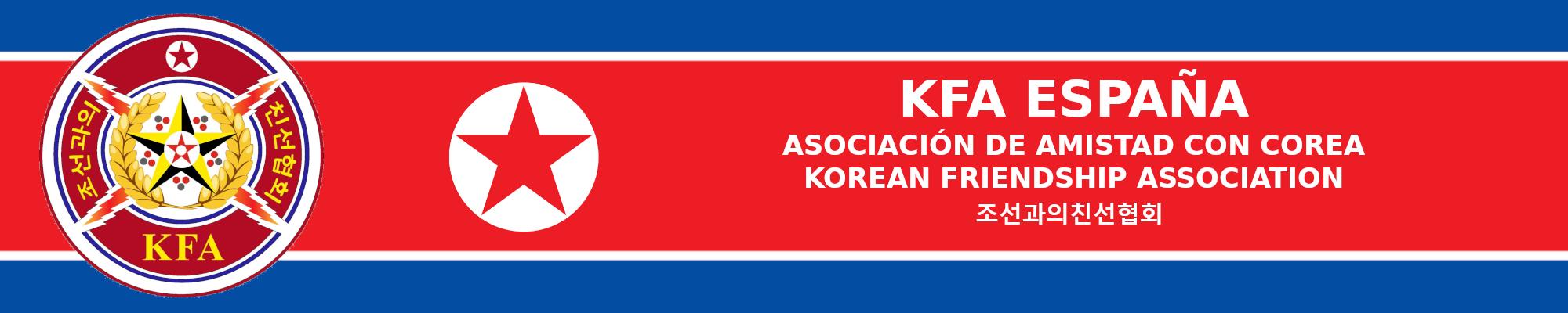 Asociación de Amistad con Corea (KFA)